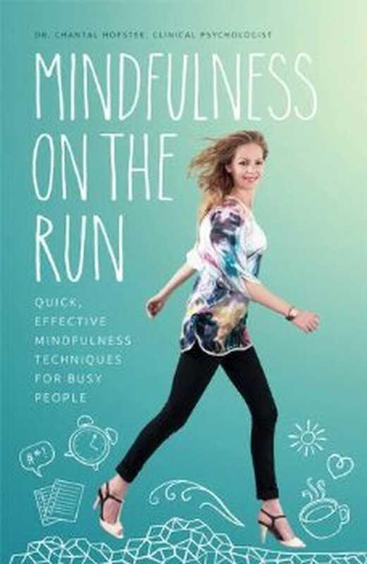 Ανασκόπηση βιβλίων: προσοχή στο τρέξιμο