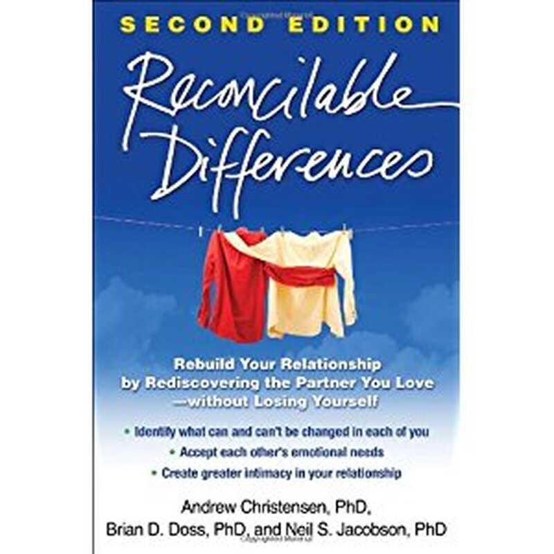 Ανασκόπηση βιβλίων: συμφιλιωμένες διαφορές