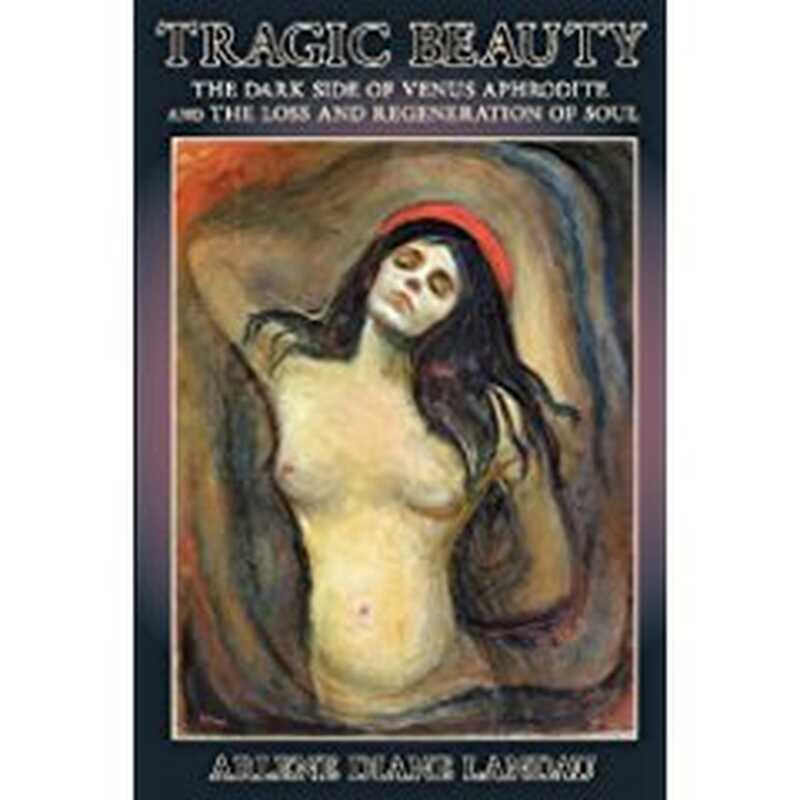 Трагична красота: тъмната страна на афродита от Венера и загубата и възстановяването на душата