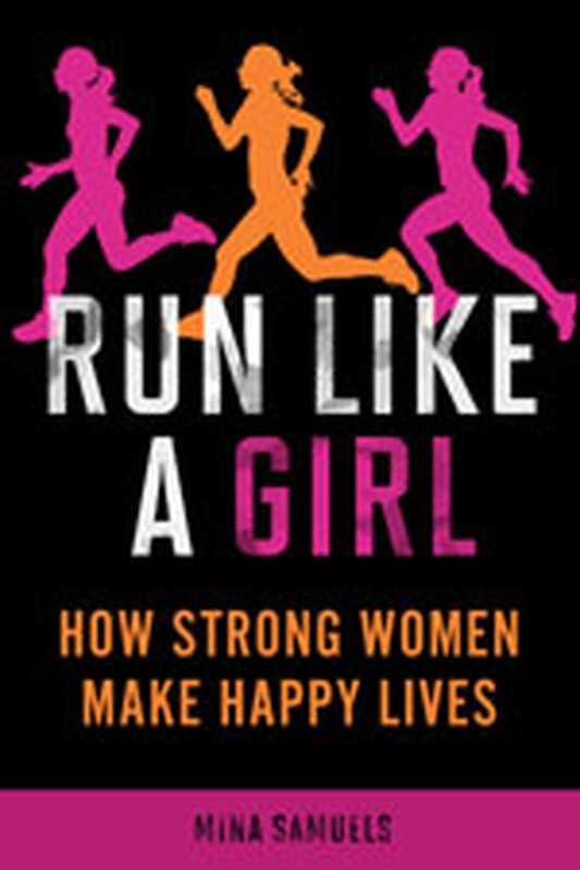 Imaginea și puterea corpului: alergând ca o fată