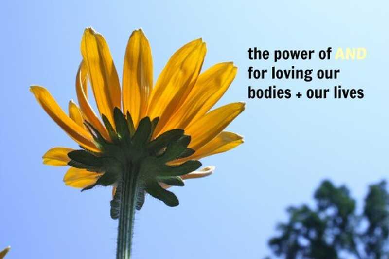 Αγκαλιάζοντας το σώμα μας παρά τα ελαττώματά μας