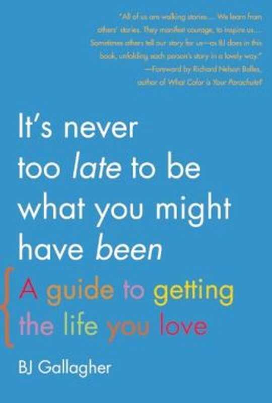 Δεν είναι ποτέ αργά για να θρέψετε τον εαυτό σας