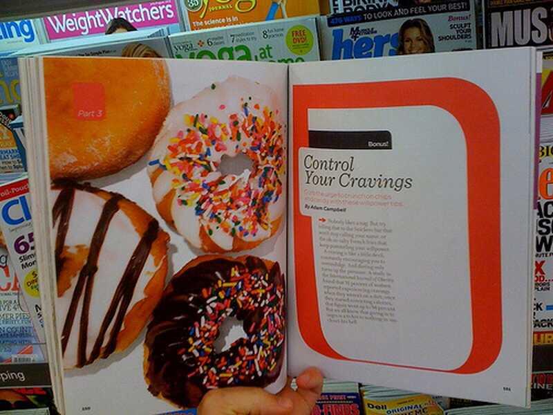 Carnea de vită cu reviste de sănătate