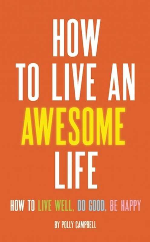 Станете творци в нашия живот и книга giveaway!