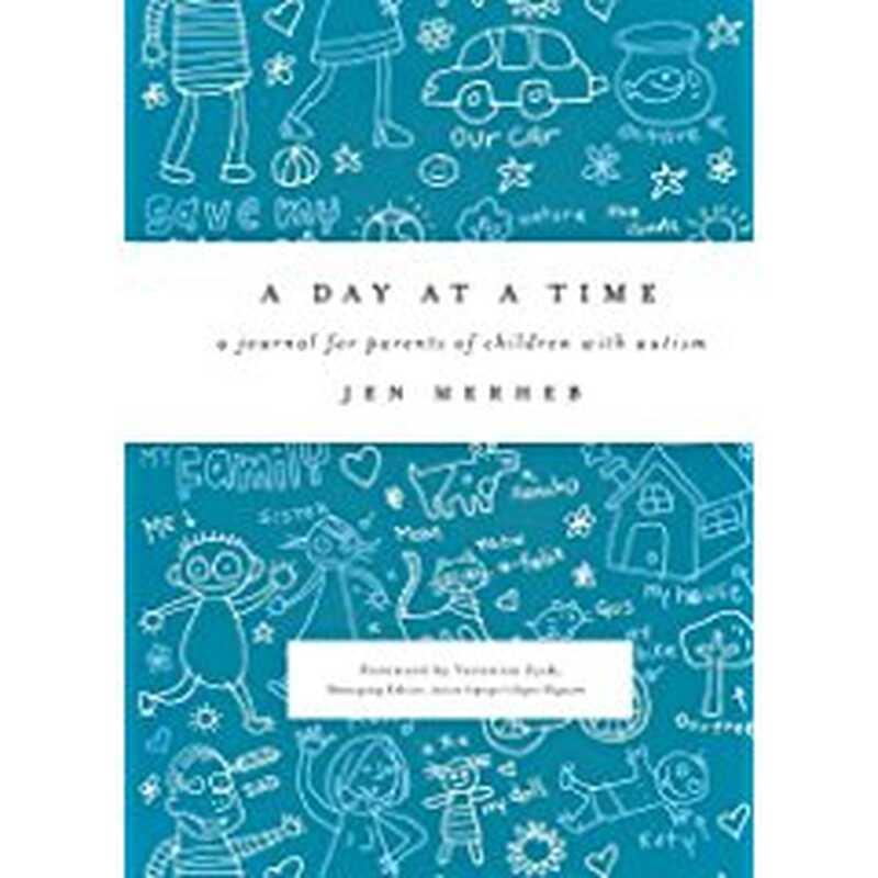Μια μέρα κάθε φορά: ένα περιοδικό για γονείς παιδιών με αυτισμό