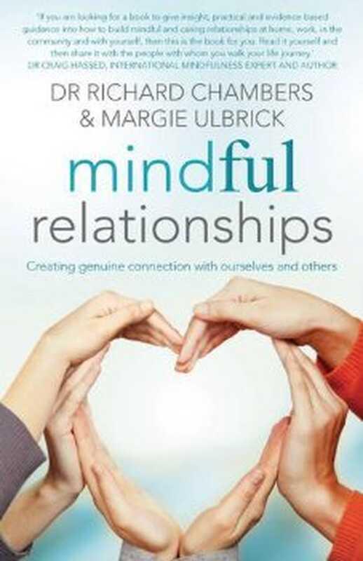 Преглед на книги: съзнателни взаимоотношения