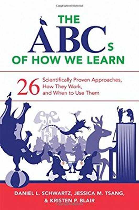 Преглед на книгата: КБК за начина, по който се учим