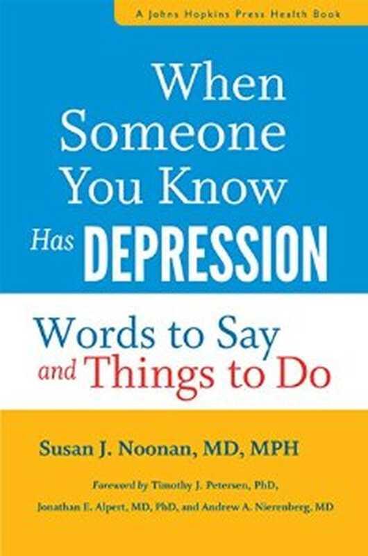 Ανασκόπηση βιβλίων: όταν κάποιος γνωρίζετε ότι έχει κατάθλιψη