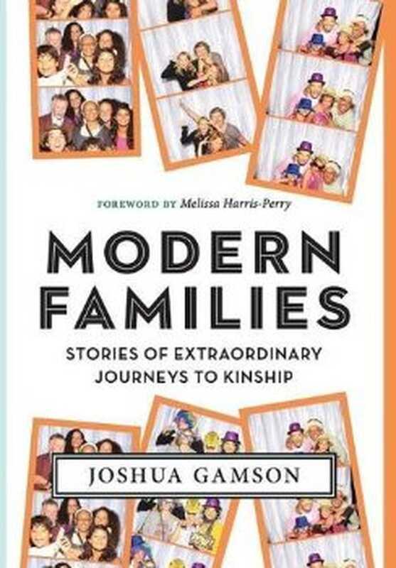 Σύγχρονες οικογένειες: ιστορίες έκτακτων ταξιδιών στη συγγένεια