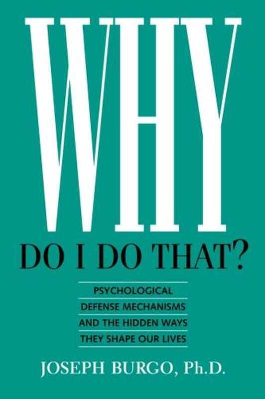 Четенето в уикенда: Йозеф Бурго обяснява нашите защитни механизми