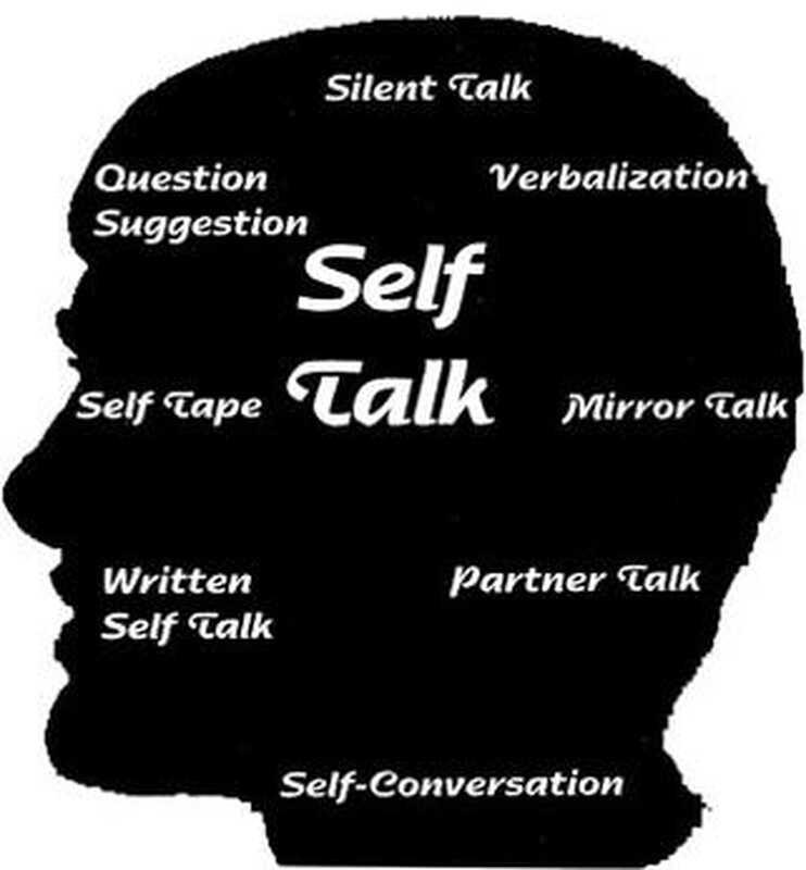 Ποιος είναι ο πιο σημαντικός άνθρωπος με τον οποίο μιλάς;