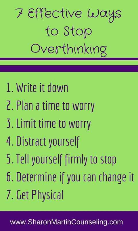 10 правила за справяне с паника: правило # 4 (част 2)