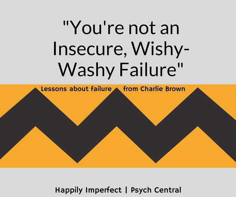 Δεν είσαι μια ανασφαλής, ευσεβής και πενιχρή αποτυχία